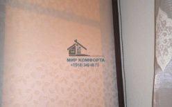 Касстные шторы в детской частный дом в ст. Елизаветинская