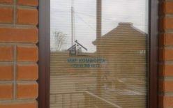 Рулонные касетные шторы коричневая комплектация на арочные окна загородный дом а. Хаштук