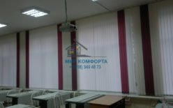 Вертикальные жалюзи учебный класс шк№ 8 ст. Марьянская
