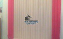 Вертикальные жалюзи Детский центр внешкольной работы ст. Марьянская