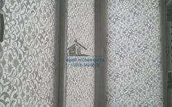Рулонные шторы системы мини на балкон