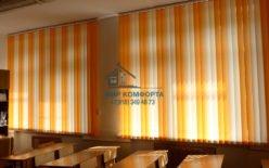 Вертикальные жалюзи двух цветов в Вестибюле Школа №76 ст.Елизаветинская
