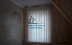 Жалюзи дачный дом в ст. Смоленской