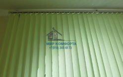 Вертикальные жалюзи в квартире г.Краснодар