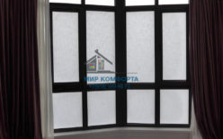 Кассетные шторы в квартире на Юбилейном