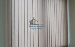 Вертикальные жалюзи офис ООО Технониколь